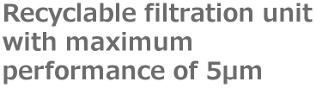 Filstar Elementless Filter Filtration Foreign matter removal